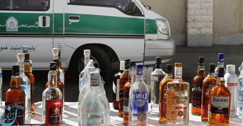 مجازات مشروب