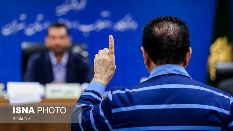دادگاه مفسدان اقتصادی بانک سرمایه
